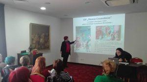презентация 13.12
